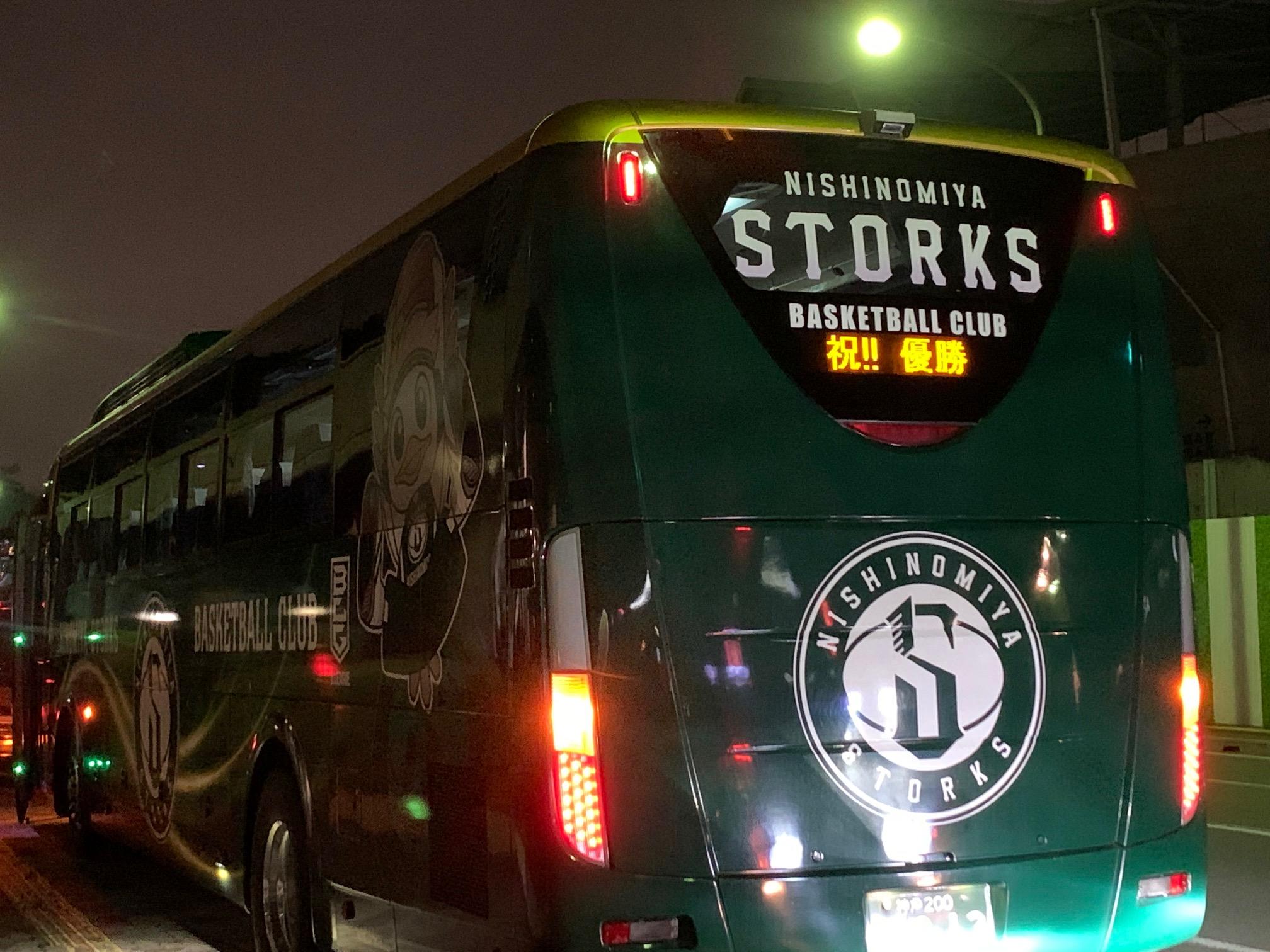 ストークスバス